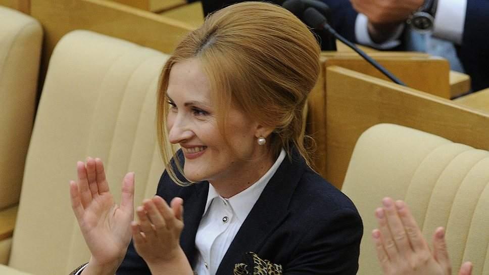 В России организаторы митинга против