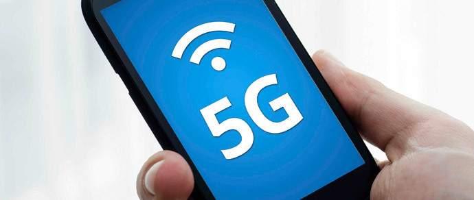 Связь 5G может появиться в Украине к 2020 году