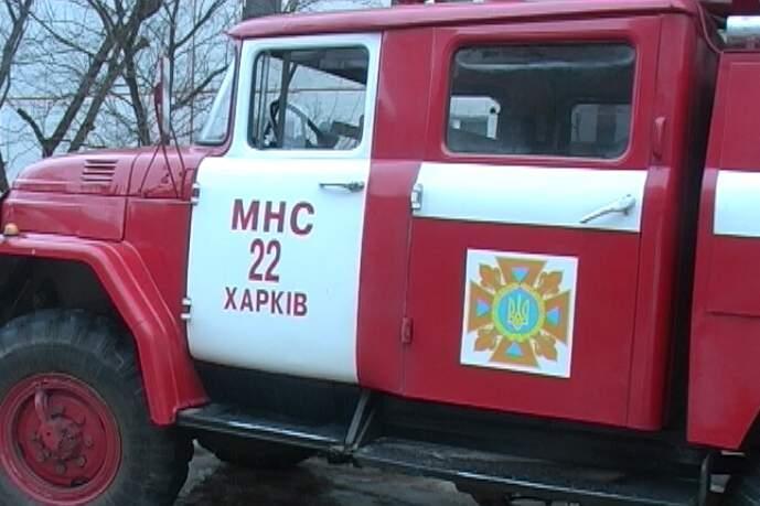 В здании Апелляционного суда Харькова полыхает пожар