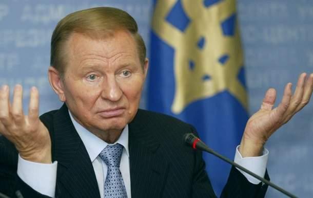Контактная группа в Минске обсудит вопрос демилитаризованных зон