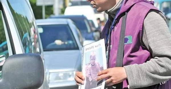 На Тернопольщине мошенник украл 120 тыс. гривен собранных на операцию ребенку