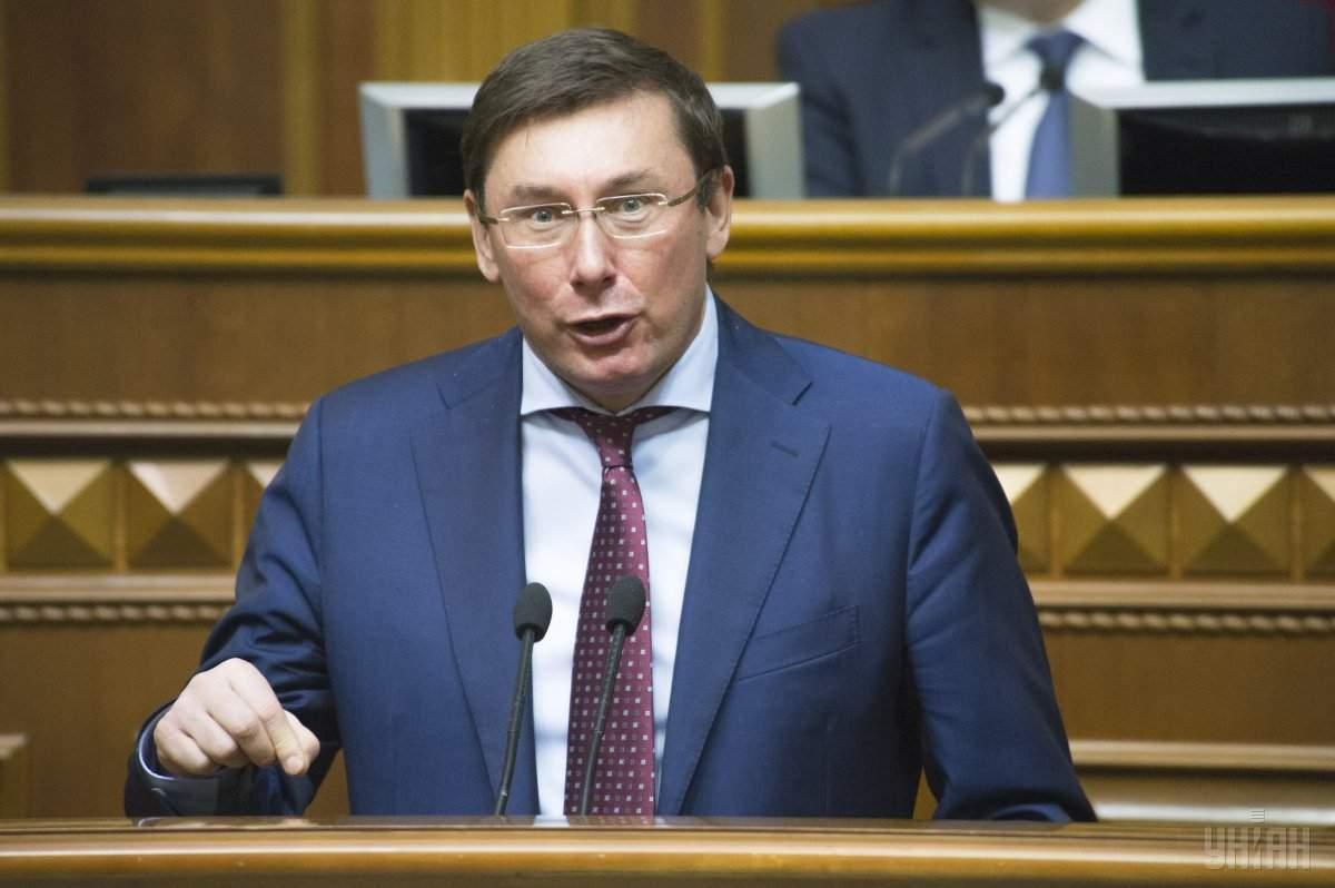 Луценко официально объявил Онищенко в розыск