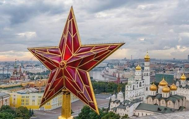 Россия требует от Украины погасить