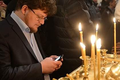 Русская православная церковь запустит благословленный патриархом мессенджер
