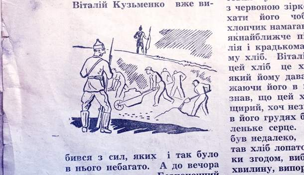В Польше нашли тубус с документами Украинской повстанческой армии