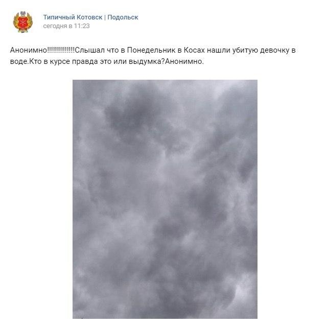 Жуткая трагедия с изнасилованием и убийством молодых девушек в Одесской области не на шутку взбудоражила общественность