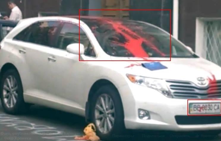 Авто судьи по делу Бузины радикалы облили краской