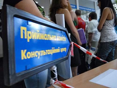 Прием заявлений в высшие учебные заведения Украины завершен