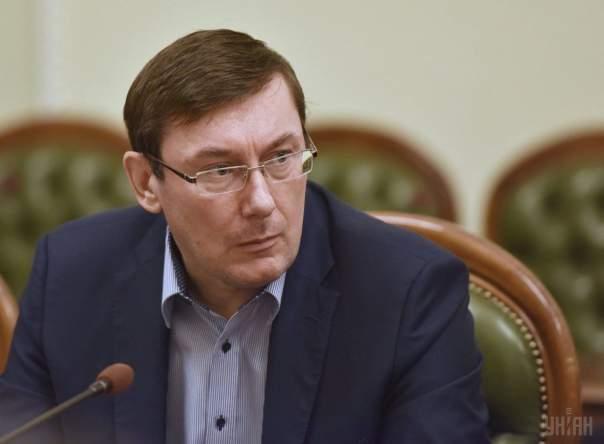 Луценко анонсировал создание инспекции для очистки прокуратуры