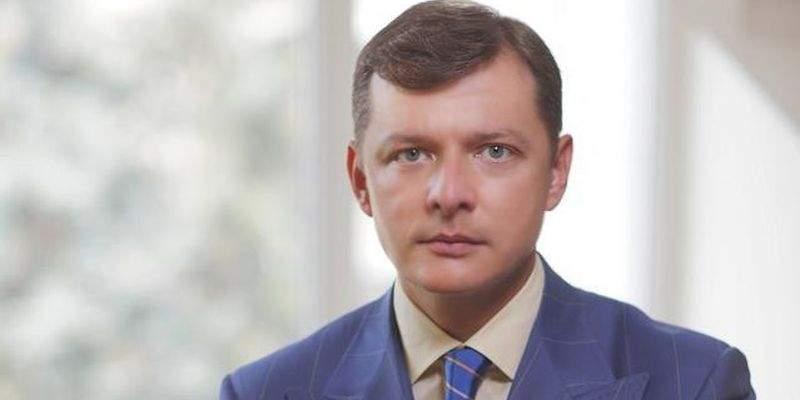 Ляшко поздравил украинцев с Днём крещения Руси в своём стиле