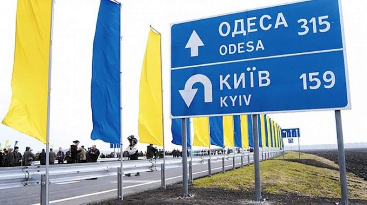 Проезд по трассе Киев-Одесса может стоить 900 гривен