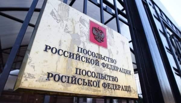 Россия меняет своего посла в Украине. Уже запрошено согласие на кандидатуру