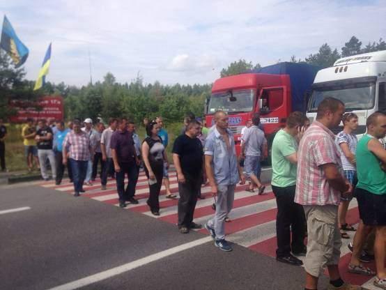 Во Львовской области горняки перекрыли трассу