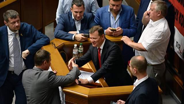 Радикальную партию вызывают на допрос в ГПУ