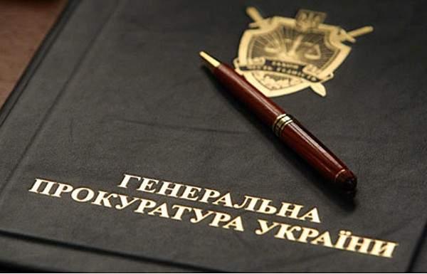 Радикальную партию вызывают в ГПУ в качестве свидетелей по делу Клюева