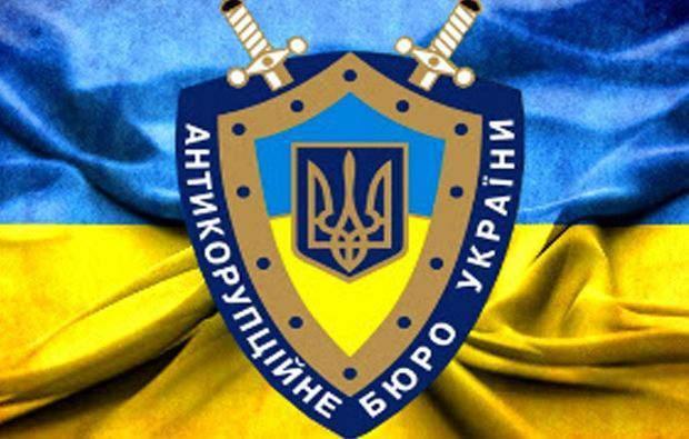 НАБУ вызывает подозреваемого Онищенко на допрос