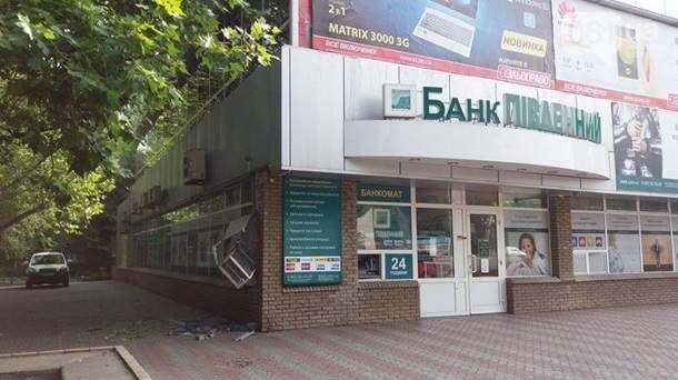 В Запорожье возле банка