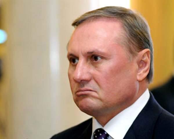Ефремову выдвинули подозрение в посягательстве на территориальную целостность Украины
