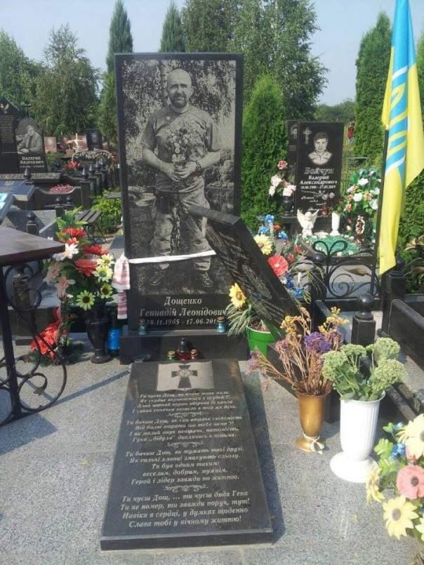 В Кривом Роге разбили две могилы украинских бойцов