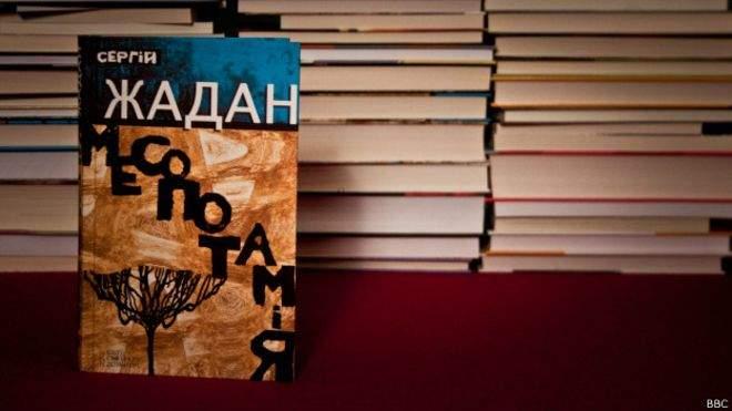 Президент наградил лауреатов премии «Украинская книга года»