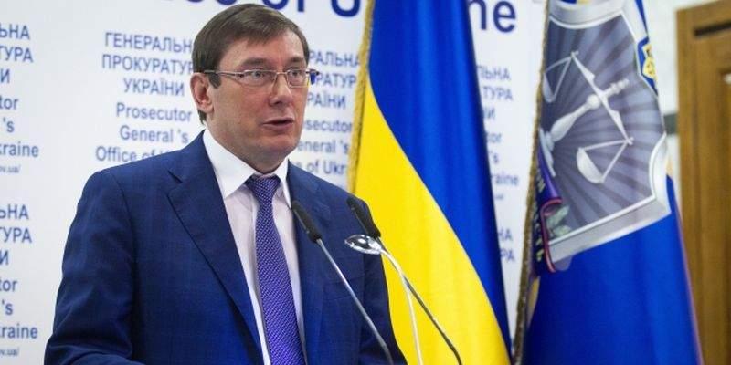 Луценко пообещал пояснить арест Ефремова