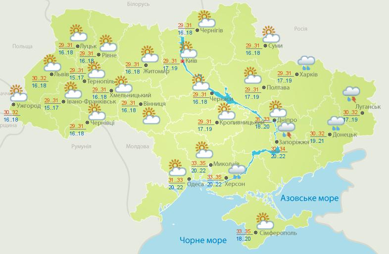 Почти на всей территории Украины сегодня ожидается жара