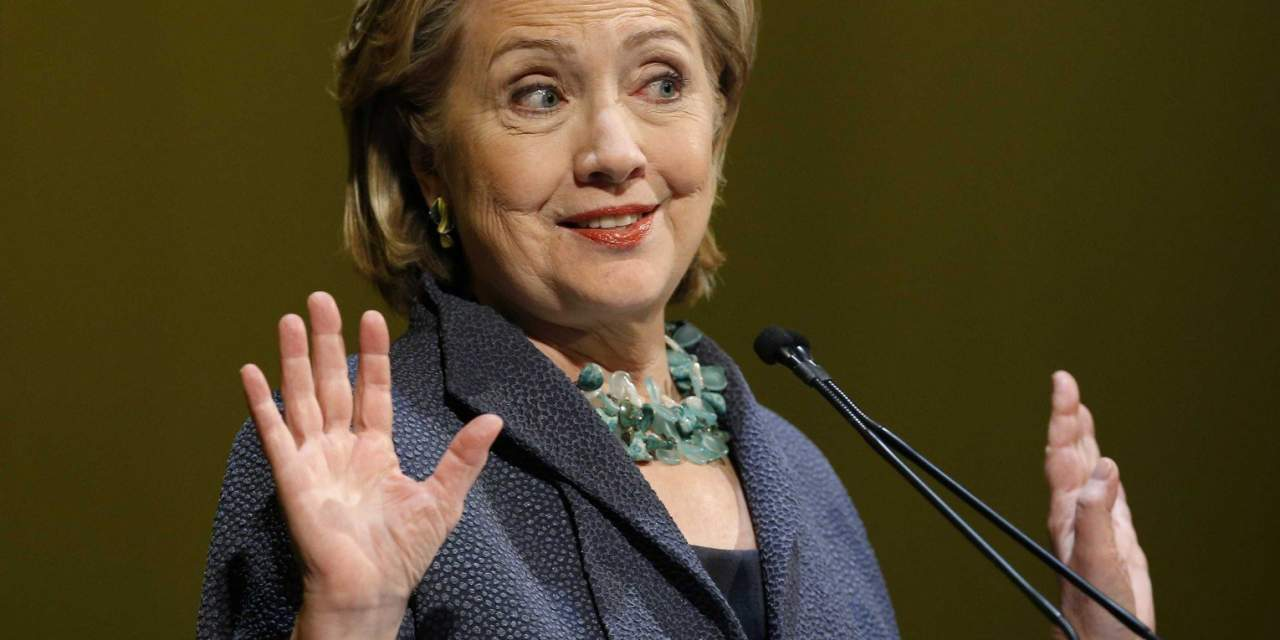 Клинтон процитировала фразу из песни известного рэпера