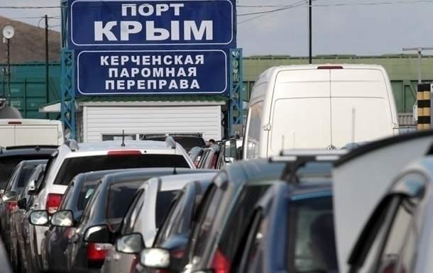 В Крыму водители уже третьи сутки не могут попасть на материк