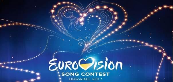 Определены возможные локации Евровидения-2017