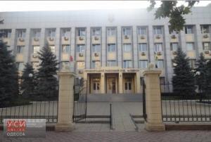 В Одесском суде заложена бомба