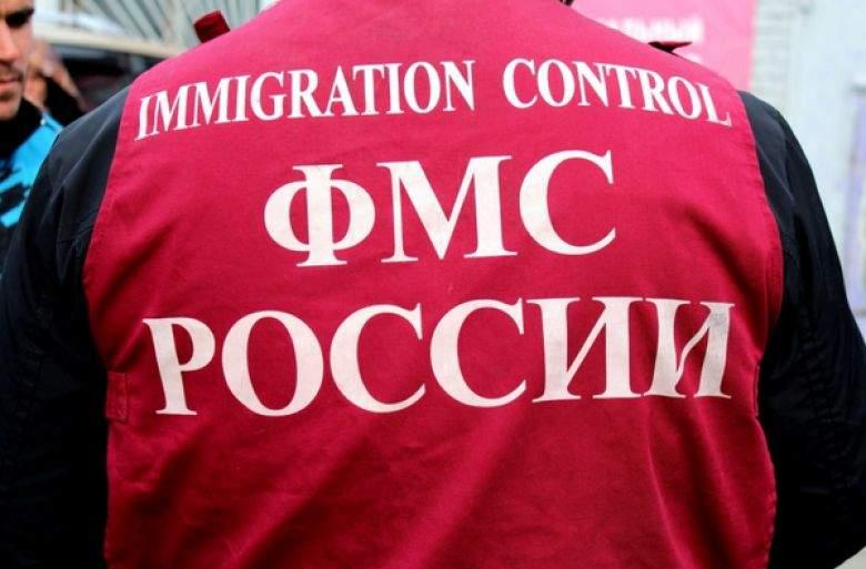 В России лжесотрудница ФМС присвоила себе чужие деньги
