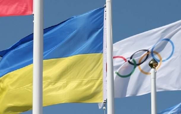 В Рио состоялась церемония поднятия украинского флага