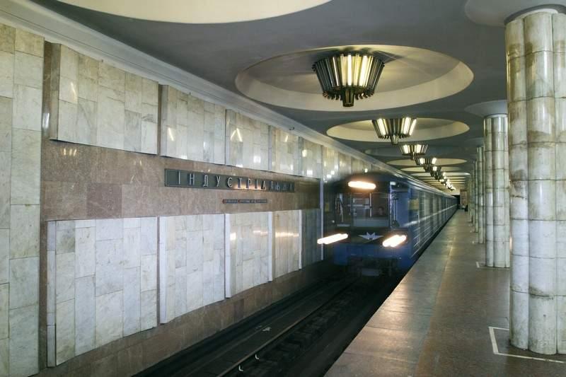 Жители Харькова просят переименовать Индустриальную в Зеленый гай