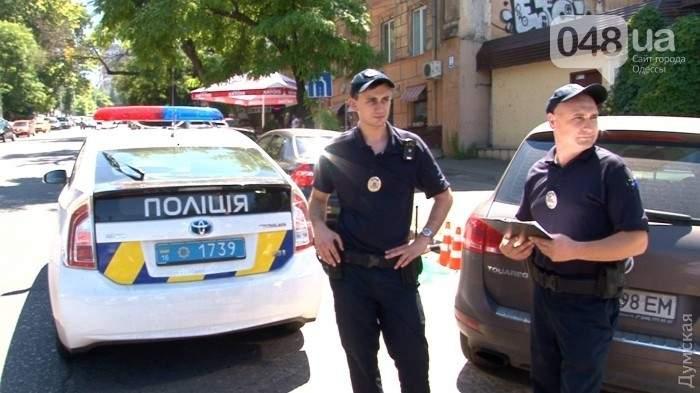В Одессе сообщение об убийстве несовершеннолетних девочек оказалось недостоверным