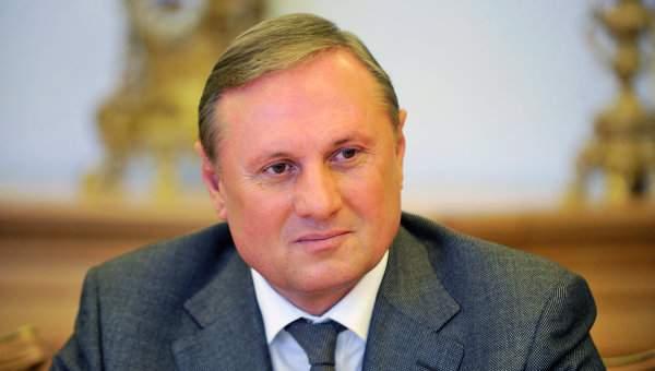Суд приступил к избранию меры пресечения Ефремову