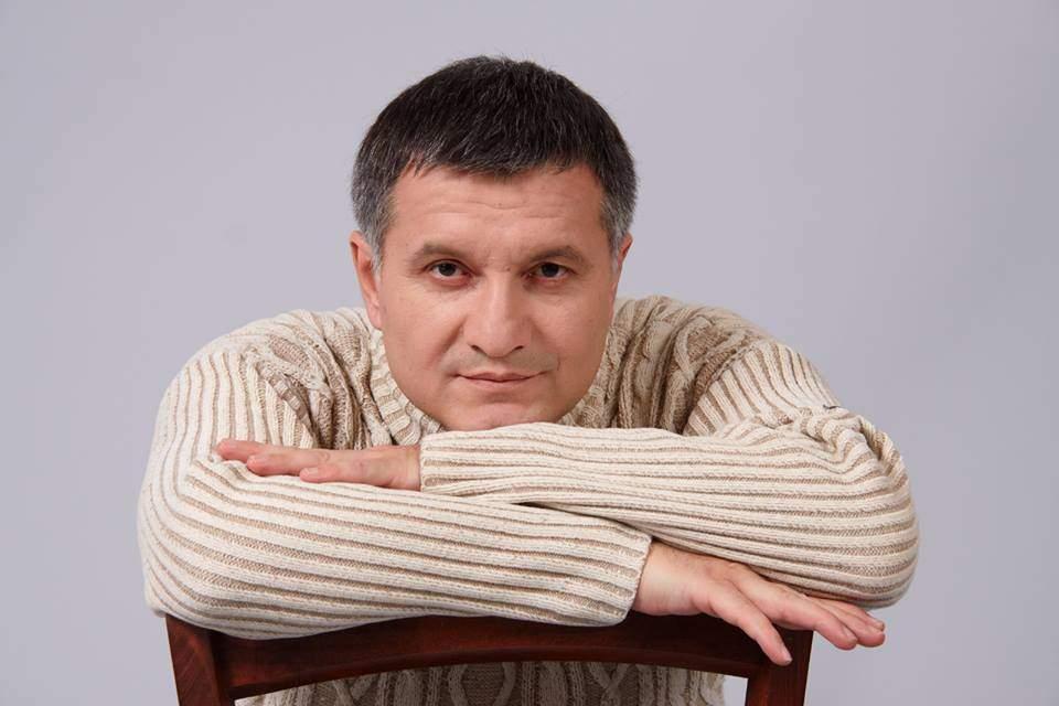 Аваков назвал Трампа маргиналом