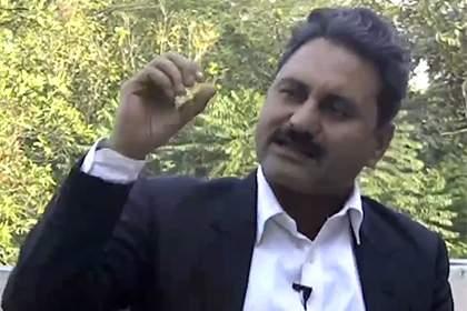 Индийского режиссера осудили за изнасилование американской студентки