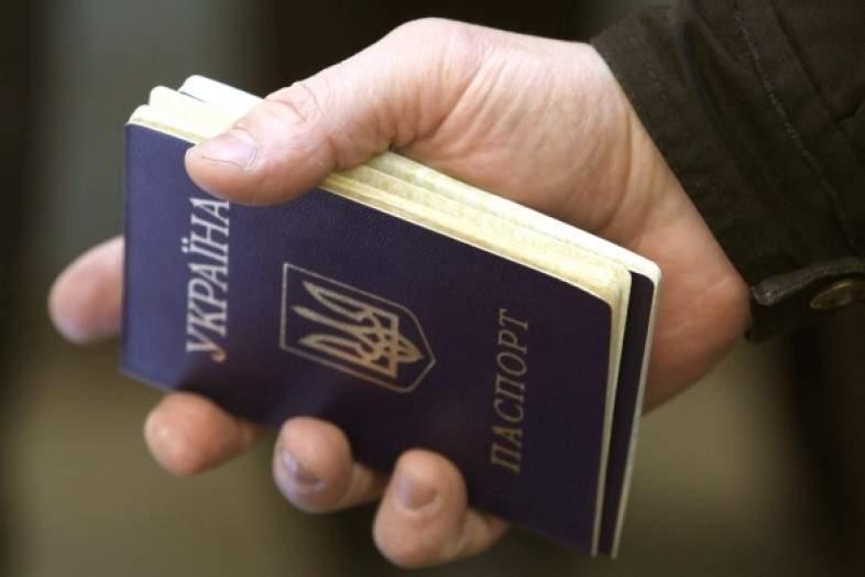 Единый реестр внутренне перемещенных лиц заработал в тестовом режиме