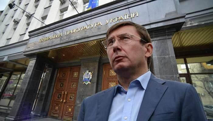 СМИ опубликовали запись телефонного разговора Луценко с Коломойским