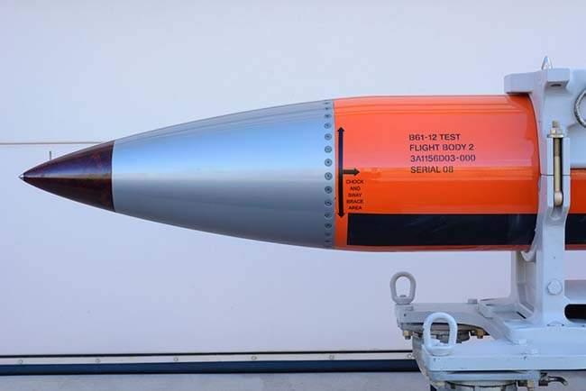 США модернизируют атомную бомбу