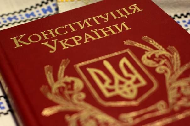 Савченко предложила изменить Конституцию