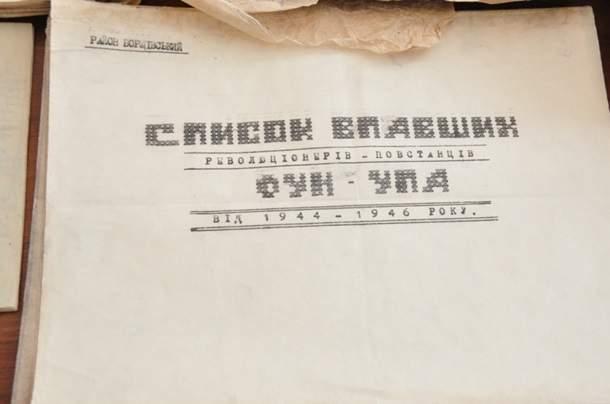 На Тернопольщине силовики изъяли у
