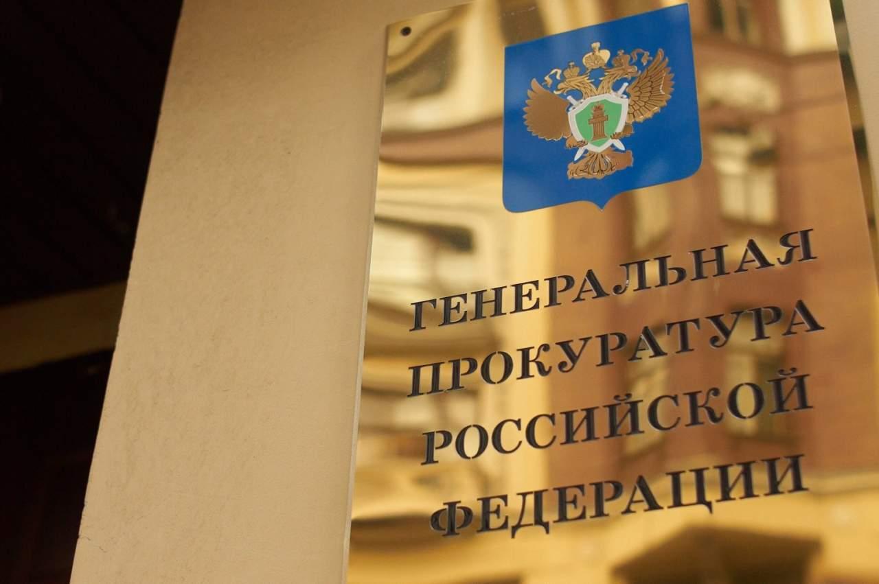 Россия отправила запрос в США на выдачу бизнесмена арестованного в Тайланде