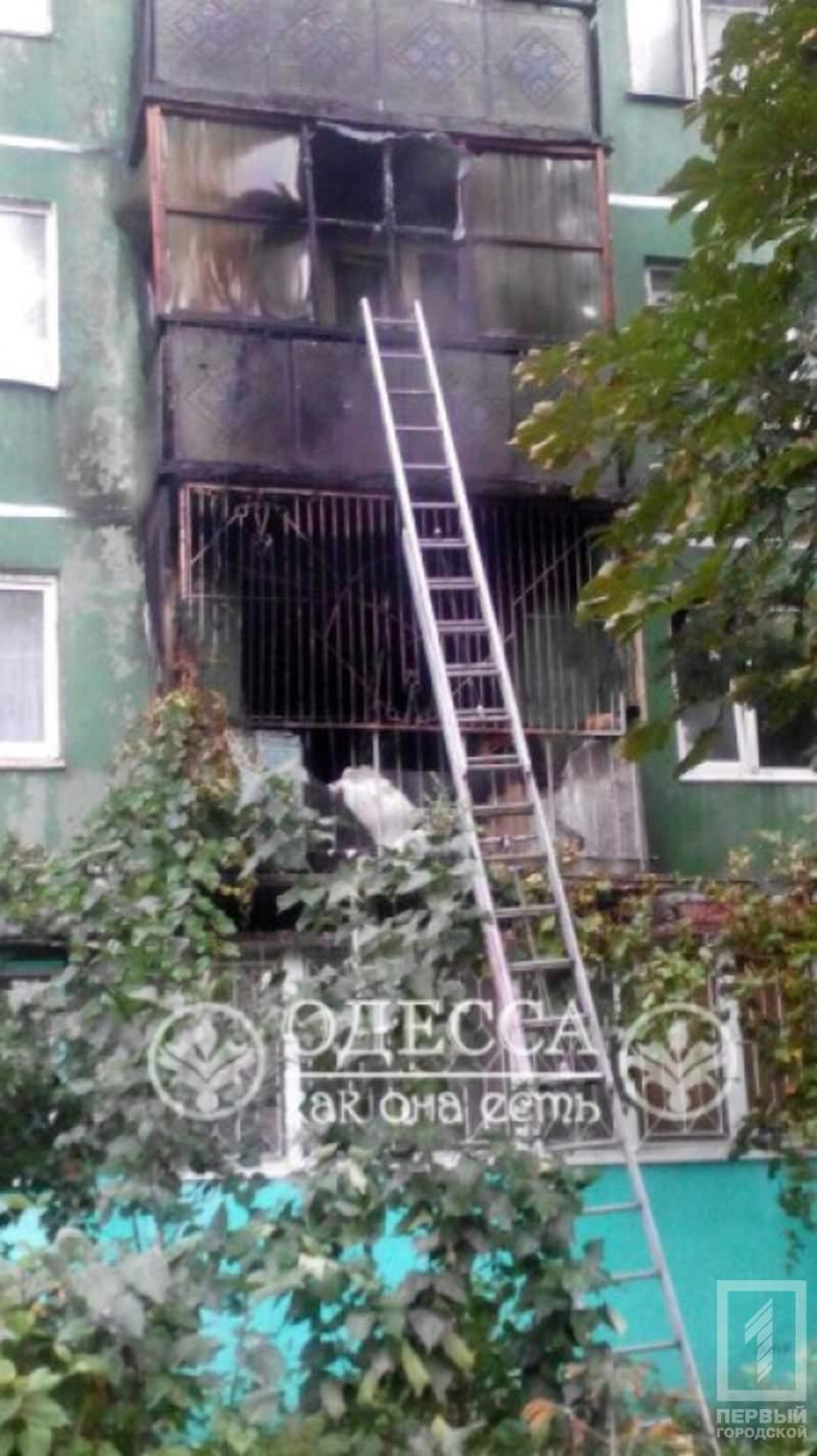 На Адмиральском проспекте в Одессе горела квартира