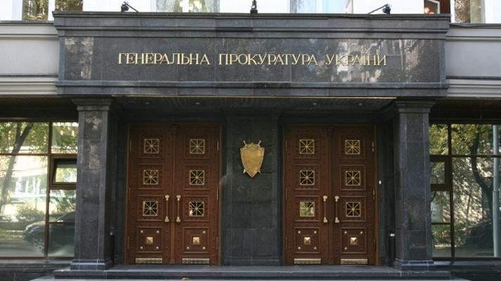 Генпрокуратура объявила в международный розыск 10 экс-чиновников