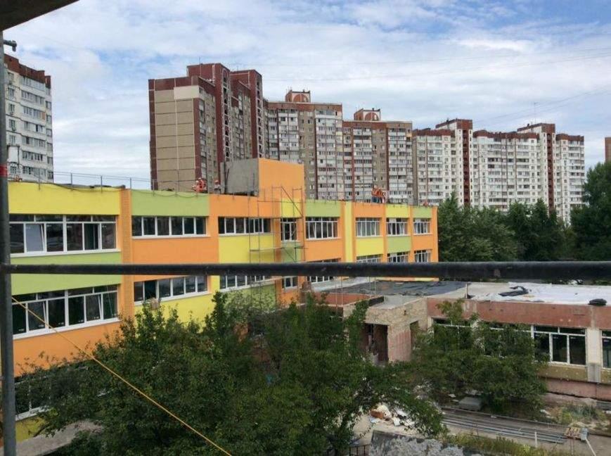 В Киеве утеплят шесть школ и детсадов