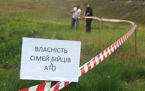 Более трех тысяч участников АТО стали владельцами земли в Киевской области