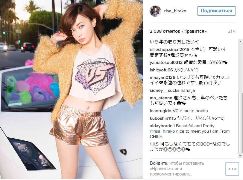 Японская 45-летняя модель похвасталась внешностью 20-летней