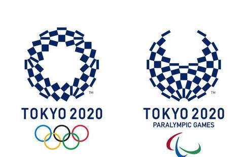 В программу Олимпиады-2020 включены 5 новых дисцплин