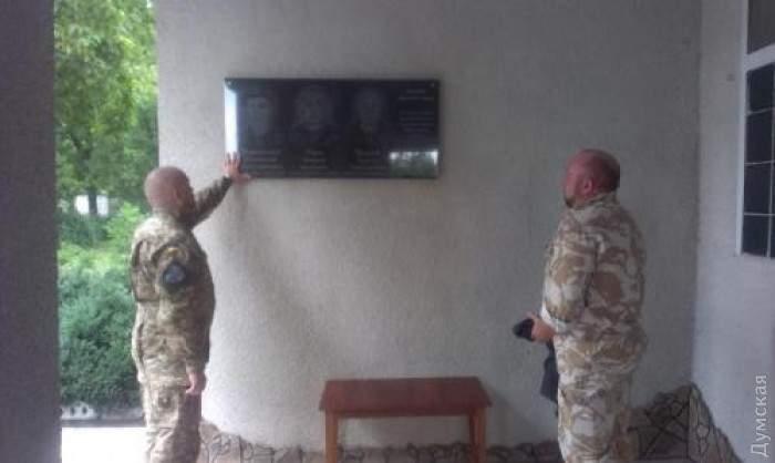 На Одесчине открыли мемориальную доску погибшим солдатам АТО